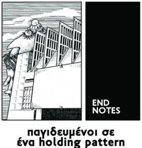 endnotes grece