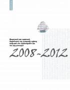 cropped-periodiko-2008-2012-1